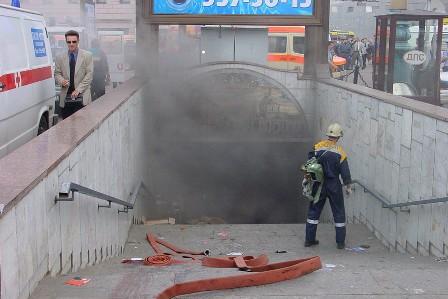 تاريخ التفجيرات بمحطات مترو الأنفاق في روسيا