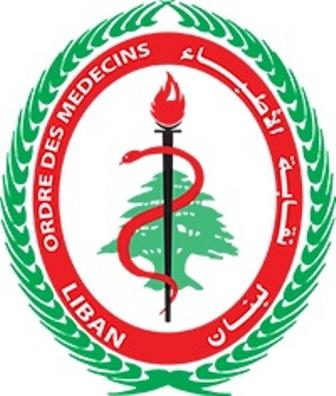 نقابة ألاطباء: لا سلطة رقابية لنا على مستشفى نادر صعب
