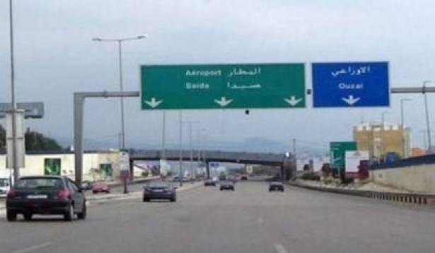 الازمة الاقتصادية خنقت التجارة في لبنان