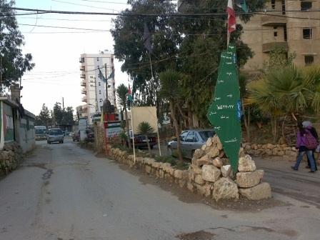 بيان صادر عن قيادة الفصائل واللجان الشعبية الفلسطينية في الشمال .