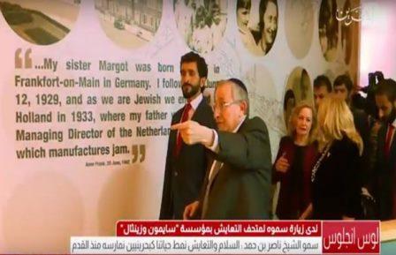 """نجل ملك #البحرين يزور مركز """"سايمون وزنثال"""" الصهيوني لمد """"جسور السلام والتسامح"""""""