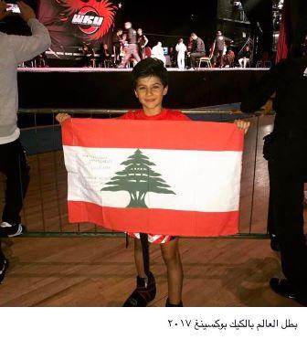 بالصور - لبنان يحرز الميدالية الذهبية ببطولة العالم في القوة البدنية للجامعات