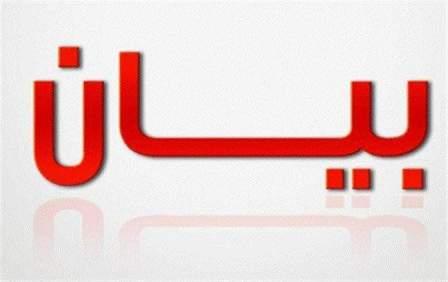 نقابة مالكي العقارات والابنية المؤجرة: لن نعقد أي مؤتمر صحافي اليوم