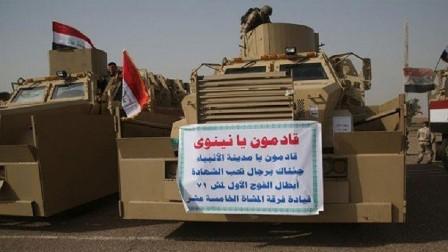 التلفزيون العراقي: القوات الأمنية تستعيد حي مشيرفة الأول وتقترب من حي 30 تموز بالجانب الغربي للموصل