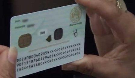 مجلس الوزراء يقر بندي البطاقة البيومترية والتصويت الالكتروني للمغتربين