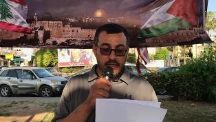 بالفيديو والصور: وقفة تضامنية مع فلسطين بدعوة من المكتب التربوي في التنظيم الشعبي الناصري