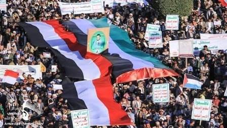 من مظاهرة اليوم في #اليمن رفضا للتطبيع ومحاولات تصفية القضية الفلسطينية واستنكارا لمشاركة وزير الخارجية اليمني في مؤتمر وارسو.