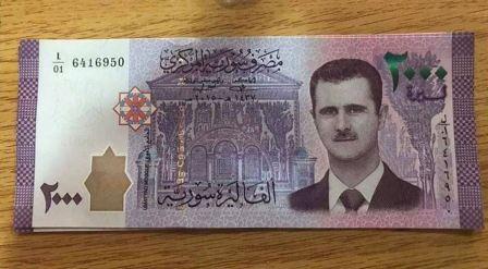 ماذا تعني طباعة عملة جديدة في سوريا؟!
