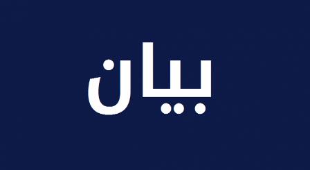 نقابة اصحاب محطات تكرير وبيع مياه الشرب اعلنت عن اسعار تسليم العبوات
