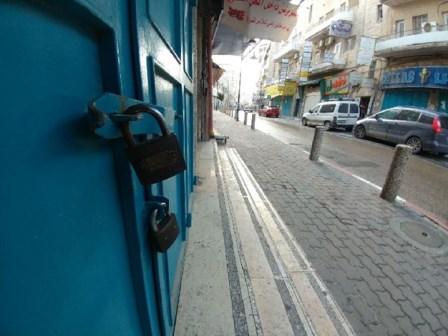 قوى فلسطينية تدعو إلى إضراب شامل رفضاً لقانون القومية