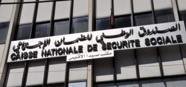 الضمان والعامل اللبناني بخطر بعد قرار وزارة العمل