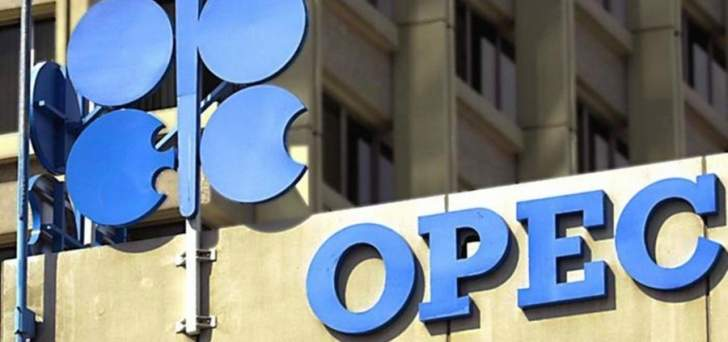 دول منظمة اوبك وشركاؤها أقروا مبدأ زيادة انتاج النفط الخام