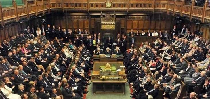 البرلمان البريطاني يصوت بالأغلبية ضد تنظيم استفتاء ثان على البريكست