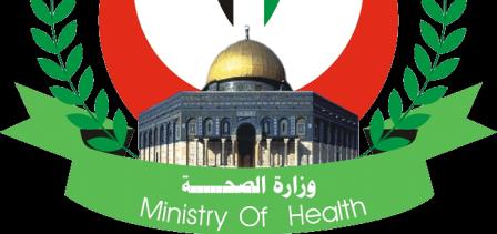 وزارة الصحة في غزة: قتيل و9 إصابات جراء إستهداف إسرائيلي لنفق من غزة