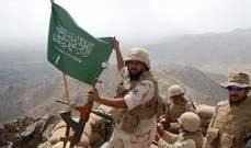 القوات السعودية تقصف بأكثر من 230 صاروخاً وقذيفة مناطق متفرقة بصعدة