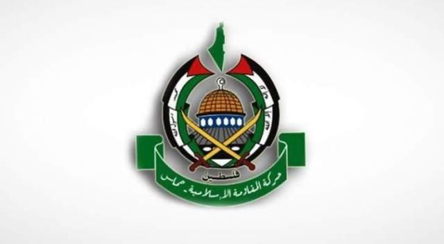حماس تعلن تلقيها دعوة من الخارجية الروسية لزيارة موسكو الشهر المقبل