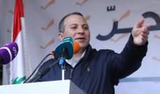 إجتماع بين باسيل ووفيق صفا والمعاون السياسي لنصرالله