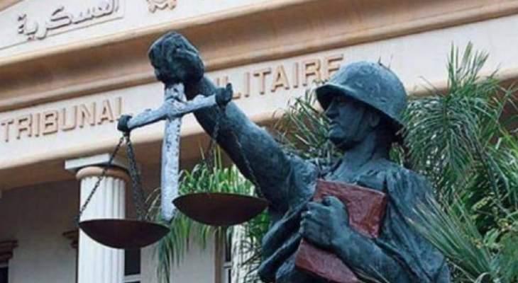 تأجيل محاكمة عامر الخياط المتهم بمحاولة تفجير الطائرة الإماراتية الى 30 نيسان