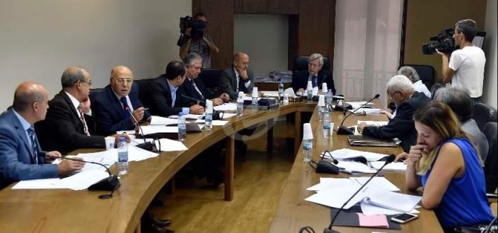 لجنة الادارة والعدل تابعت درس اقتراح القانون المتعلق بالبطاقة الصحية