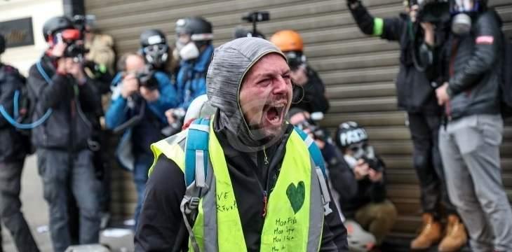 جرحى في مواجهات بين الشرطة ومحتجي السترات الصفراء في باريس
