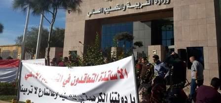متعاقدو اللبنانية من امام وزارة التربية: لايلاء ملف التفرغ الرعاية والاهتمام