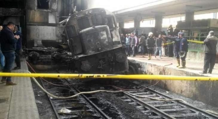 6 متهمين اعترفوا بأن مشاجرة تسببت في حادثة القطار في مصر