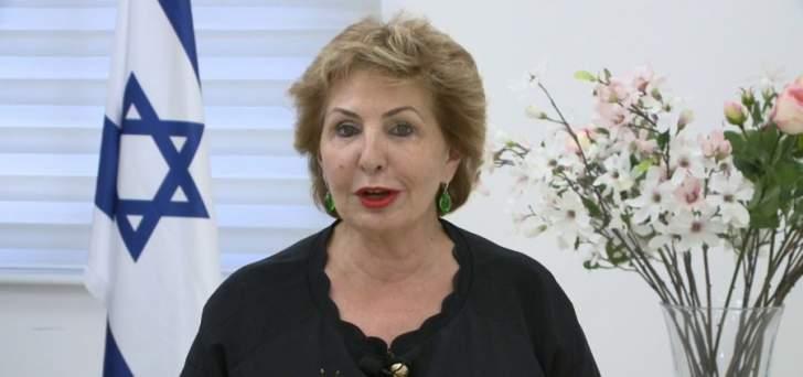 وزيرة الهجرة الإسرائيلية تعلن استقالتها من الحكومة على خلفية أحداث غزة