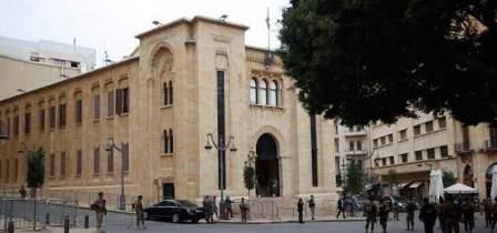 اللجان النيابية أرجأت جسلتها غدا بسبب انعقاد هيئة مكتب المجلس