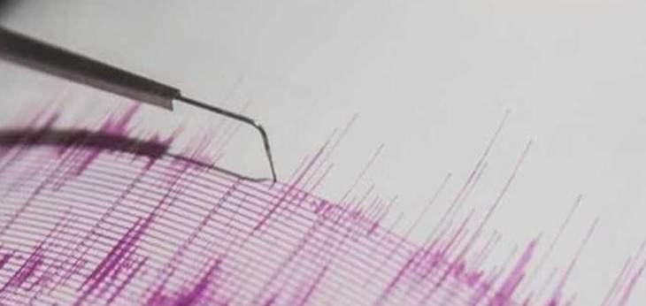 زلزال بقوة 7.5 بمقياس ريختر يضرب في روسيا وتحذيرات من تسونامي