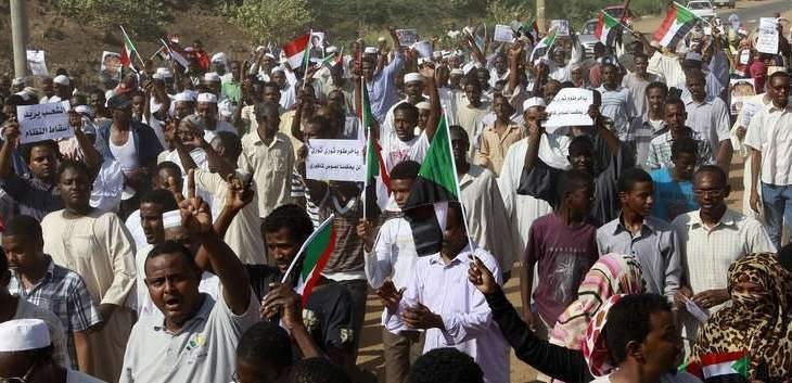 إعلان حظر التجول في مدينة القضارف السودانية لمدة 12 ساعة