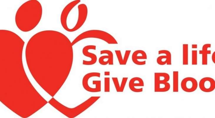 المريضة نازك عاصي بحاجة الى دم من فئة B+في مستشفى حمود