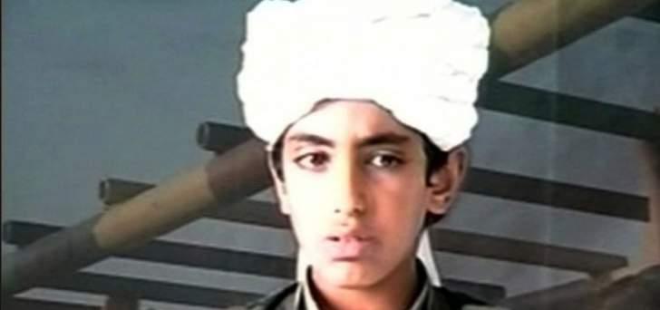 نجل بن لادن يتزوج من ابنة قائد هجمات 11 أيلول