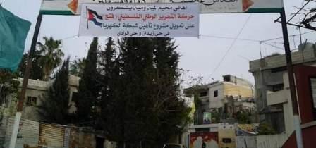 النشرة: فلسطيني ادعى لدى مخفر طريق الجديدة عن اختفاء كريمته