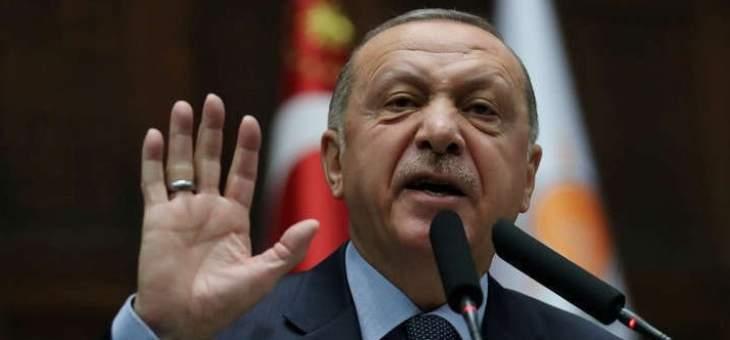 أردوغان يعلن بدء العملية التركية العسكرية ضد الأكراد في شمال سوريا