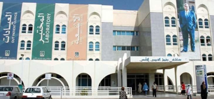 بيروت الحكومي: شفاء 7 مصابين بالكورونا وخروج 2 من العناية المركزة