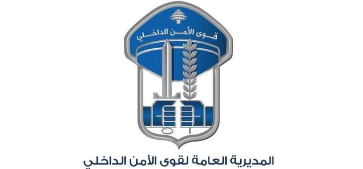 قوى الأمن: 36611 محضر ضبط حتى الساعة بحق مخالفي قرار التعبئة العامة