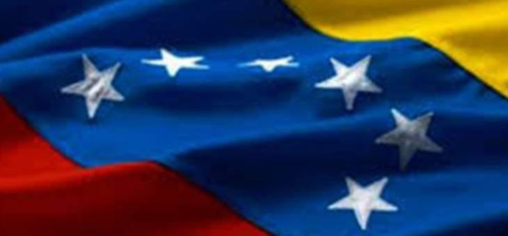 لبنانيون بفنزويلا للنشرة: محاولات الإتصال بالسفارة اللبنانية منذ اكثر من 4 ايام باءت بالفشل