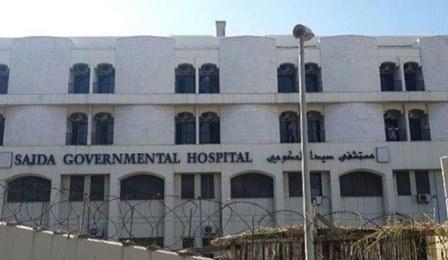 من المسؤول عن محاسبة إدارة مستشفى صيدا الحكومي نتيجة الاهمال وغياب المتابعة الطبية ؟