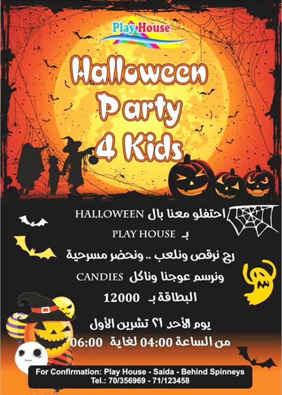 HALLOWEEN PARTY 4 KIDS IN PLAY HOUSE
