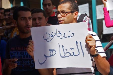 المصريون على موعد مع الدستورية العليا: هل يتخلصون من براثن قانون التظاهر؟