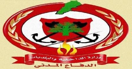 الدفاع المدني: إخماد حريق شب في أعشاب برية في غوسطا في كسروان