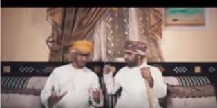 بالفيديو - النسخة الخليجية من أغنية