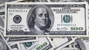 الدولار بـ1610 ليرات... ومصرف لبنان لا يتدخّل