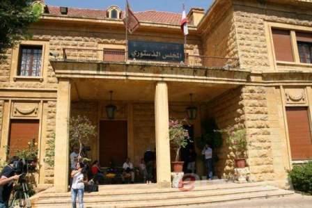 قرار المجلس الدستوري ملزم لكل السلطات ولا يقبل المراجعة