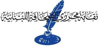 «الأنفاق» إسرائيلياً: «الحانوكا» لا يُبدّد القلق
