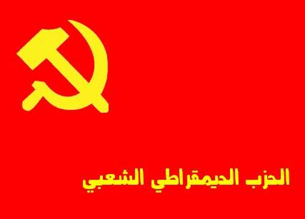 لعدوان الامبريالي الاميركي على سورية  جرعة دعم للصهاينة والمجموعات الارهابية