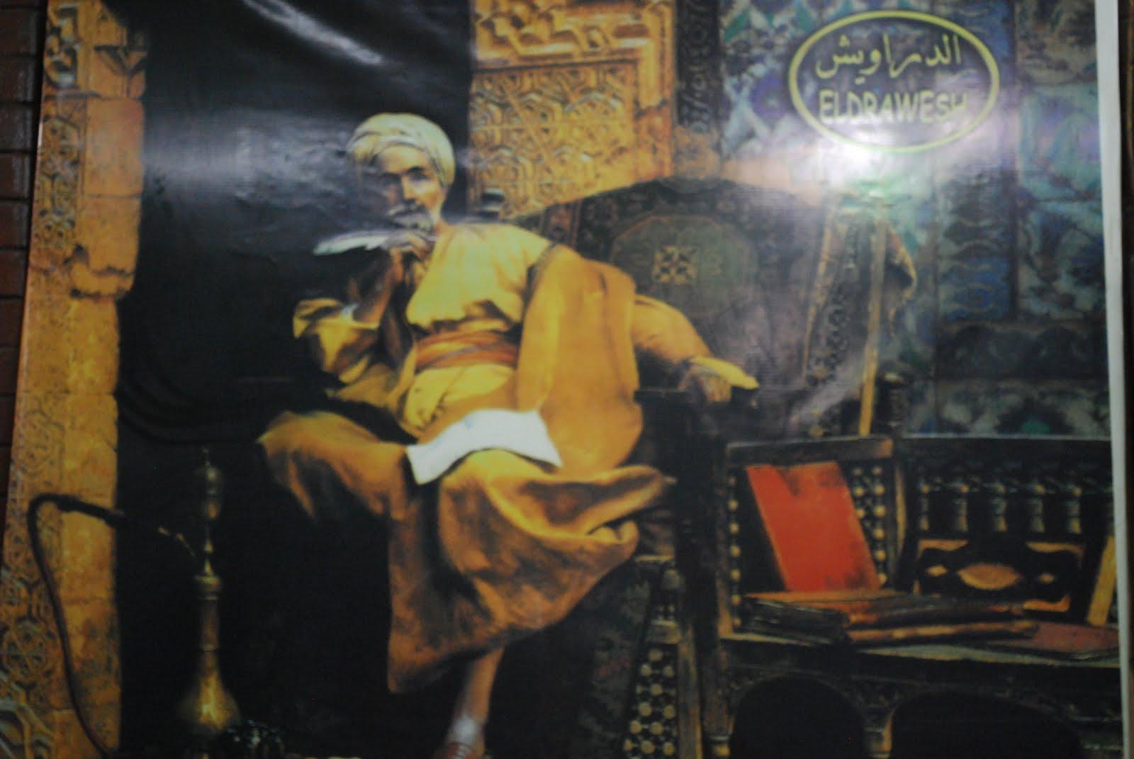 الريش الريش الريش بقهوة الدراويش - فريال كريم