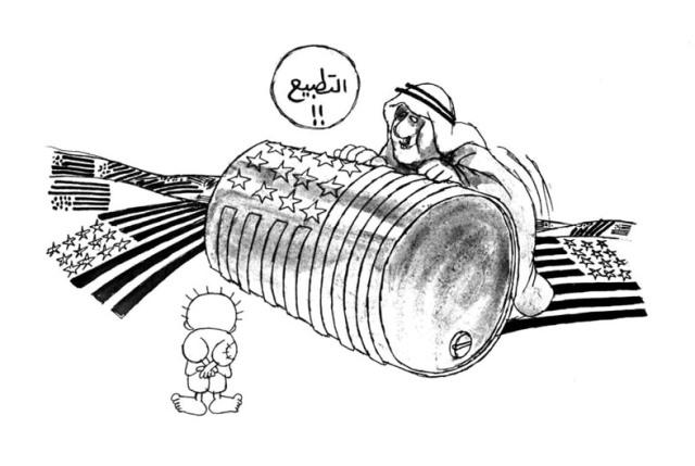 البدو يغتالون عربوتهم!