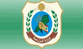 وفد من نقابة مزارعي الدواجن زار وزارة الزراعة وعرض اوضاع القطاع