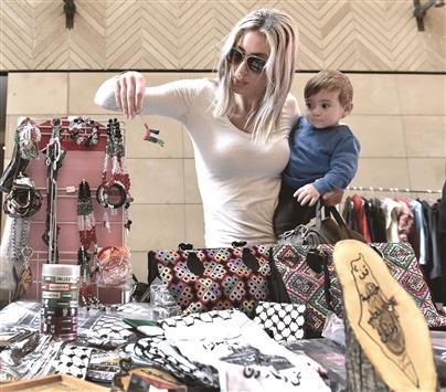 اليوم العالمي للتضامن مع الفلسطينيين في «الإسكوا»